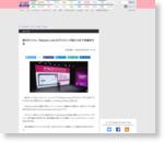 楽天モバイル、「Rakuten Link」のデスクトップ版を10月下旬提供予定