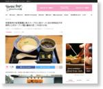 京都発祥の自家製麺と魚介スープの人気ラーメン店の姉妹店が河原町に2月オープン!麺と醤油の匠 二代目たか松