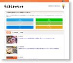 3連休限定!近未来の日本が舞台のストップモーションアニメアドベンチャー『犬ヶ島』字幕・吹替版などプライムビデオ100円セール(2/11まで)