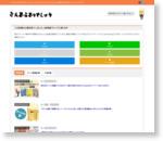 21日の無料 福岡市発行『大地震に備えよう!マンション減災・防災マニュアル』ほか