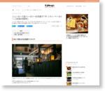 ニューヨーク流ベーカリーを京都で「ザ・シティ・ベーカリー」【四条河原町】