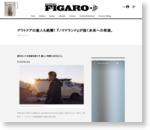 アウトドアの達人も絶賛! 『ノマドランド』が描く未来への希望。|特集|Culture|madameFIGARO.jp(フィガロジャポン)