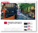 新連載第1回「京都に行ったらまず一番食べるべきはお肉オイル焼きとステーキ」
