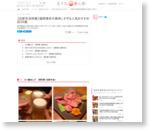 【忘新年会特集】福岡博多の美味しすぎる人気おすすめ店20選