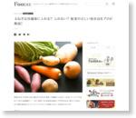 玉ねぎは冷蔵庫に入れる? 入れない? 根菜の正しい保存法をプロが解説!