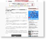 リチウムイオン二次電池用セパレーターの生産体制を強化、日本と米国の工場で