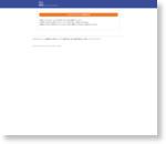 ソイラテ | 選べるカフェ バラエティ | 「ネスカフェ ドルチェ グスト」