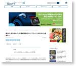 韓SKC、脱日本めざし半導体製造用マスクブランクスを年内にも国産化へ