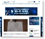 製造業にDXを - 日本のものづくりの改革に挑むミスミのmeviy