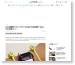 Beats最軽量ワイヤレスイヤホンの心地よさを完全継承! 「Beats Flex」最速レビュー