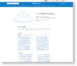 韓国EVバッテリー大手3社、グローバル市場への進出戦略を差別化―中国メディア