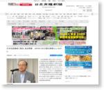 日本包装機械工業会、総会開催 JAPAN PACK展を素晴らしいものに – 日本食糧新聞電子版