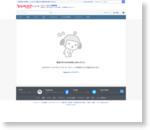 テスラが中国規制当局との関係強化、政策協議に参加-ロイター(Bloomberg)