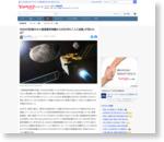 NASAが計画中の小惑星衝突実験から2022年に「人工流星」が見られる?