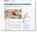 そろそろ危機感を持ったほうが良い~自動車産業が日本経済に示す黄色信号