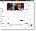 テスラ、中国に単独で新会社設立 現地生産に向け前進