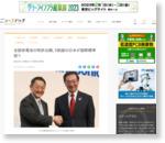 全固体電池の特許出願、5割超の日本が国際標準狙う