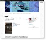 【書評】原田マハ「常設展示室」-巧いなぁ!原田マハの作家としての成熟を感じさせる短編集