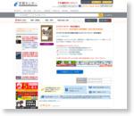 ビジネスマネジャー検定試験®対策問題集1-LEC On-line