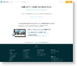 中国人のビザ変更、ビザ新規なら中国ビザ専門行政書士