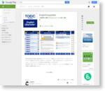 EnglishUpgrader - Google Play の Android アプリ