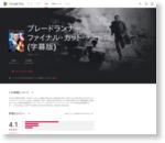 Blade Runner - Movies & TV on Google Play