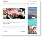 京都のすき焼きおすすめ3軒|すき焼きの有名店やディナーが口コミ高評価のお店を厳選