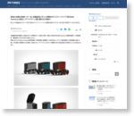 物流の自動化実現への一歩。自動配送ロボットの開発を行うスタートアップ「株式会社Hakobot」を設立。アドバイザーに堀江貴文氏が就任!