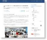 アクセンチュア、量子コンピューティング領域の先進企業である1QBitへの投資と戦略的提携を発表