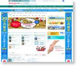 マンション「人気条件」に潜む、意外な落とし穴 - Yahoo!不動産おうちマガジン