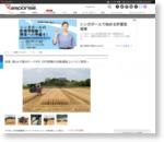 誤差、数cmで稲刈り---クボタ、GPS搭載の自動運転コンバイン発売へ