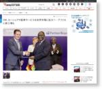 VW、カーシェアや配車サービスを世界市場に拡大へ…アフリカに新工場も