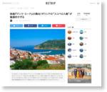 映画『マンマ・ミーア!』の舞台!ギリシアの「スコペロス島」が魅惑的 | RETRIP