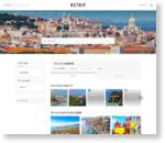 〔ポルトガル〕Instagramタグ数で決める!観光スポットランキングTOP5