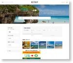 日本最後の秘境!魅力いっぱいの沖縄「西表島&由布島」に今すぐ行きたい5つの理由