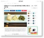 京都の人が通っているのはここ!京都で絶品「京漬物」が買える名店5選