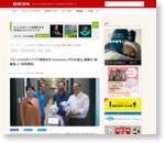 フランスのロボットアプリ開発会社「Hoomano」が日本進出、勝算は「経験値」と「研究開発」