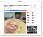 チキンライス好き集まれ!東京の「カオマンガイ」が食べられるおすすめ店7選