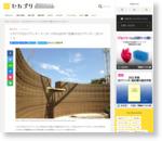 イタリアの3DプリンターメーカーのWASPが「究極の3Dプリンター」をリリース|世界の3Dプリンターニュース「セカプリ」