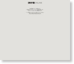 株式AtoZ | ぜんぶ見せます!株主総会のお土産特集(1/13) | 会社四季報オンライン