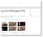 カリフォルニア工科大学ら、視覚障害者向けにHoloLensを用いて周囲情報を取得し音声で伝えサポートするシステム発表。障害物回避やナビゲーション等