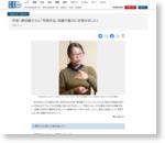 【司馬遼太郎 没後25年】作家・澤田瞳子さん「司馬作品、短編で魅力に目覚めました」 - 産経ニュース