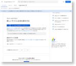 ウェブサイトの URL を変更する - AdSense ヘルプ