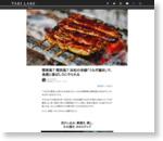 関東風? 関西風? 浜松の老舗「うなぎ藤田」で、食感と香ばしさにやられる