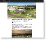 【来年3月】福岡の国営「海の中道海浜公園」に滞在型レクリエーション拠点オープン