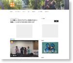 ミニ四駆+レゴEV3プログラム!長男のFABミニ四駆レース/2016 FAB MINI 4WD CUP | タイログ