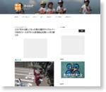 この7月から新しくなった秩父滝沢サイクルパークBMXコースの『タイム計測会』を思いっきり楽しむ | タイログ