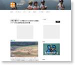 次男の漕ぎロール炸裂!2016 JBMXF J2新潟シリーズ@上越市金谷山BMX場 | タイログ