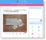 mineo利用iPhone XSユーザーが海外旅行(フランス)で使うプリペイドSIM2Flyの渡航前&帰国後の設定 *順次更新