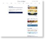 「山廃(やまはい)仕込み」の日本酒ってどんなお酒?特徴や魅力とともに、おすすめ銘柄をご紹介します!